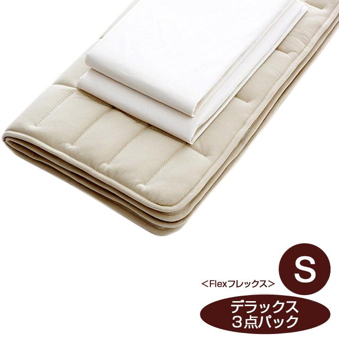 【日本ベッド】フレックスメーキングセット 3点パック DX (デラックス)(Sサイズ)【50780】【 シーツ 布団カバー 敷きパット シングルサイズ】