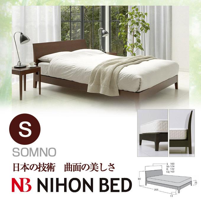 【日本ベッド】SOMNO ソムノ(Sサイズ)