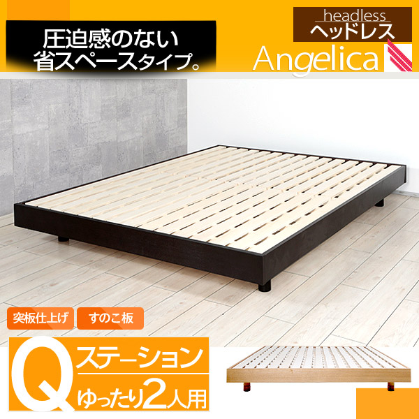 queen size headless station bed - Queen Size Mattress For Sale