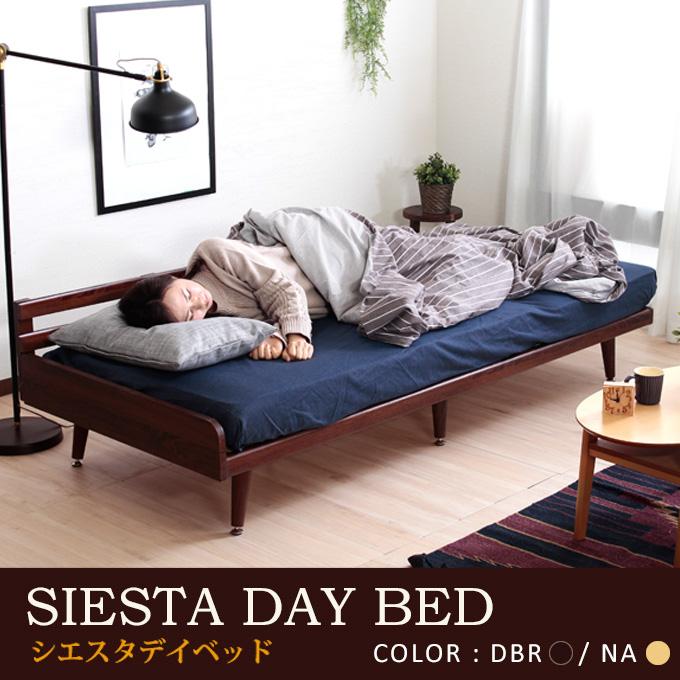 【新価格】ベッドソファソファベッドベッド ソファ ソファーすのこ コンパクト フレームシングルサイズ シングル 商品名:シエスタベッドソファ フレームのみ