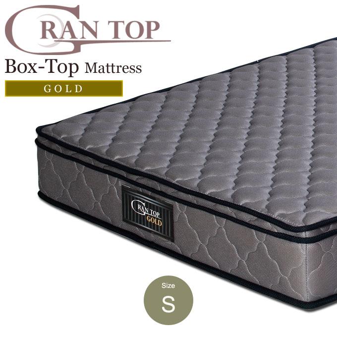 ポケットコイルマットレスボックストップ スプリングマット商品名:GranTop(グラントップ)ゴールド シングル