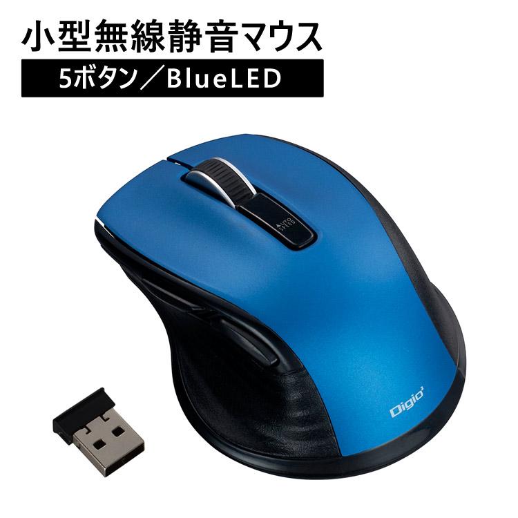 国際ブランド ワイヤレスマウス 評判 無線マウス BlueLED 5ボタン 静音 ワイヤレス マウス商品名: PC 無線 パソコン 無線静音5ボタンBlueLEDマウス 小型
