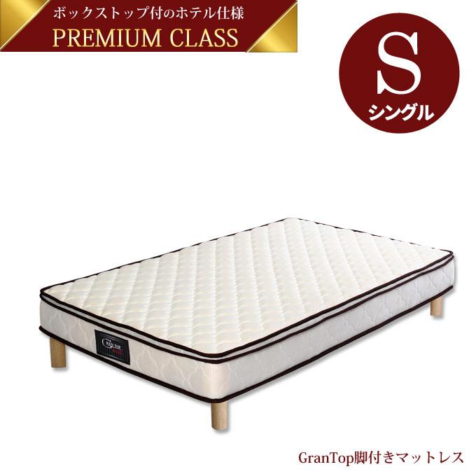 【送料無料】ベッド シングルベッド 脚付きマットレス シングル シングルサイズポケットコイル高密度コイル ボックストップ付き 脚付きマットレスベッド(ロータイプ)