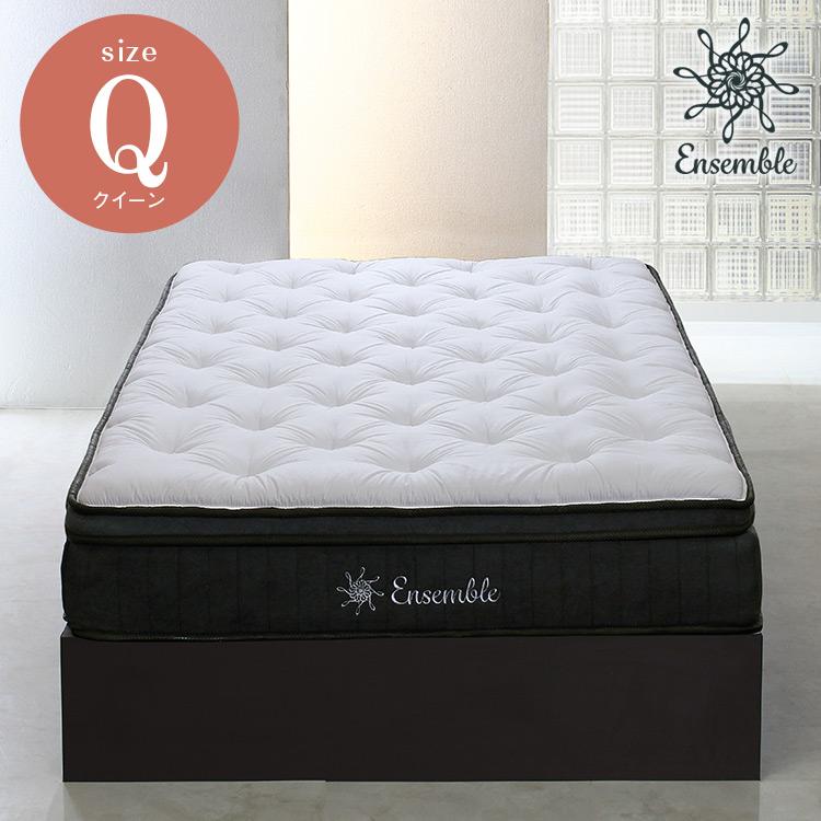 【マットレスのみ】ワンランク上の寝心地 アンサンブルソフトエアーマットレス クイーン Q 2層クッション ポケットコイル 8cmウレタン 綿100% セパレート式