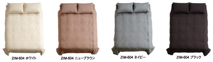 【送料無料】ドリームベッド&サータベッドジンバブエ プリーツ(ZIM-604) テーラード(ZIM-603)PS シングルサイズボックスシーツ 100x200x36センチ