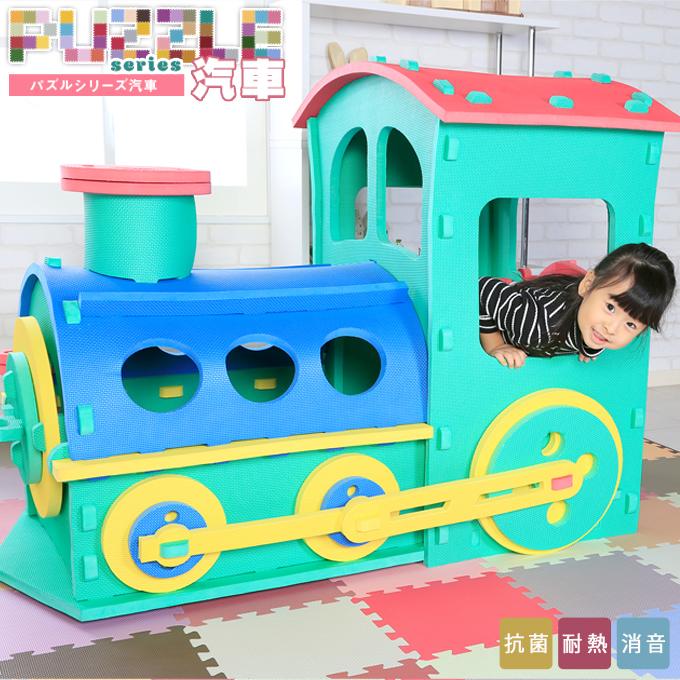 キッズ用 汽車型おもちゃ子供部屋に最適【商品名】パズル 汽車型おもちゃ※こちらは汽車型おもちゃの販売ページです