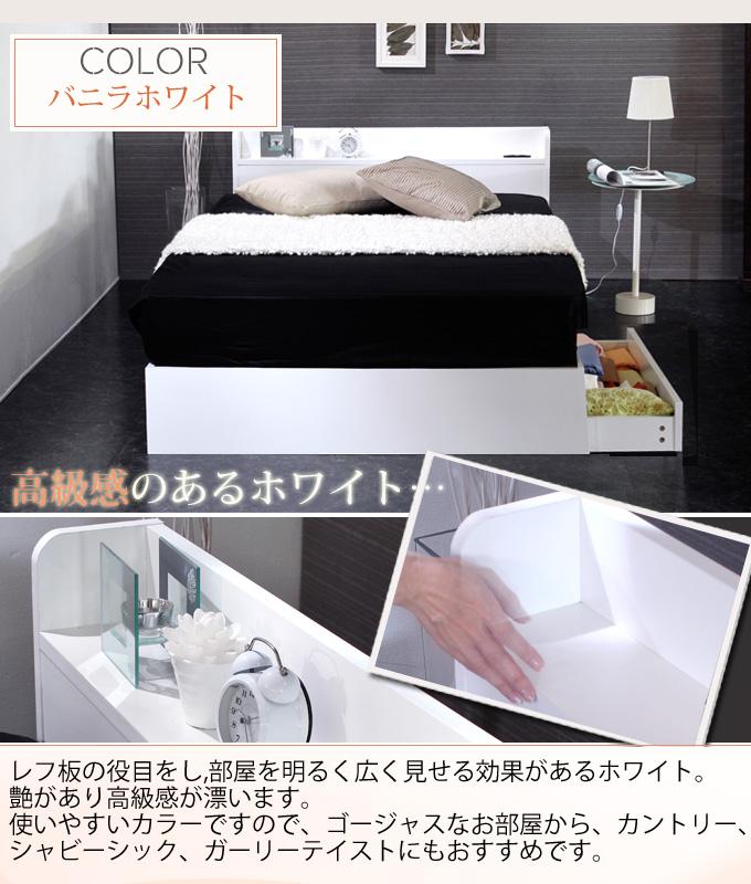 【フレームのみ】ラテ 収納ベッドクイーンサイズ フレームのみ棚 コンセント付き 引き出し付きブラック ホワイト