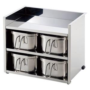 工房アイザワ UTILE serve-pot 調味料ラック 4pc 大 6210