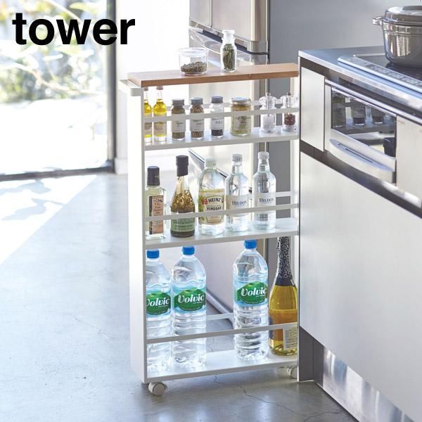 激安超特価 幅約13cmの隙間で使えるハンドル付きのスリムワゴン 山崎実業 訳あり品送料無料 YAMAZAKI タワー ハンドル付きスリムワゴン tower