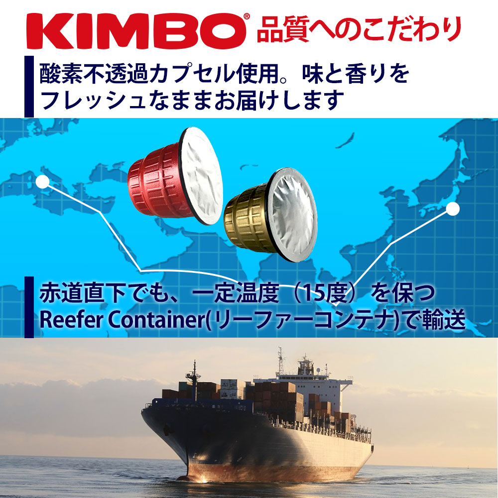 ネスプレッソ カプセル 互換 キンボ kimbo コーヒー アルモニア 1箱 10 カプセル 10箱 合計 100 カプセル   イタリア製