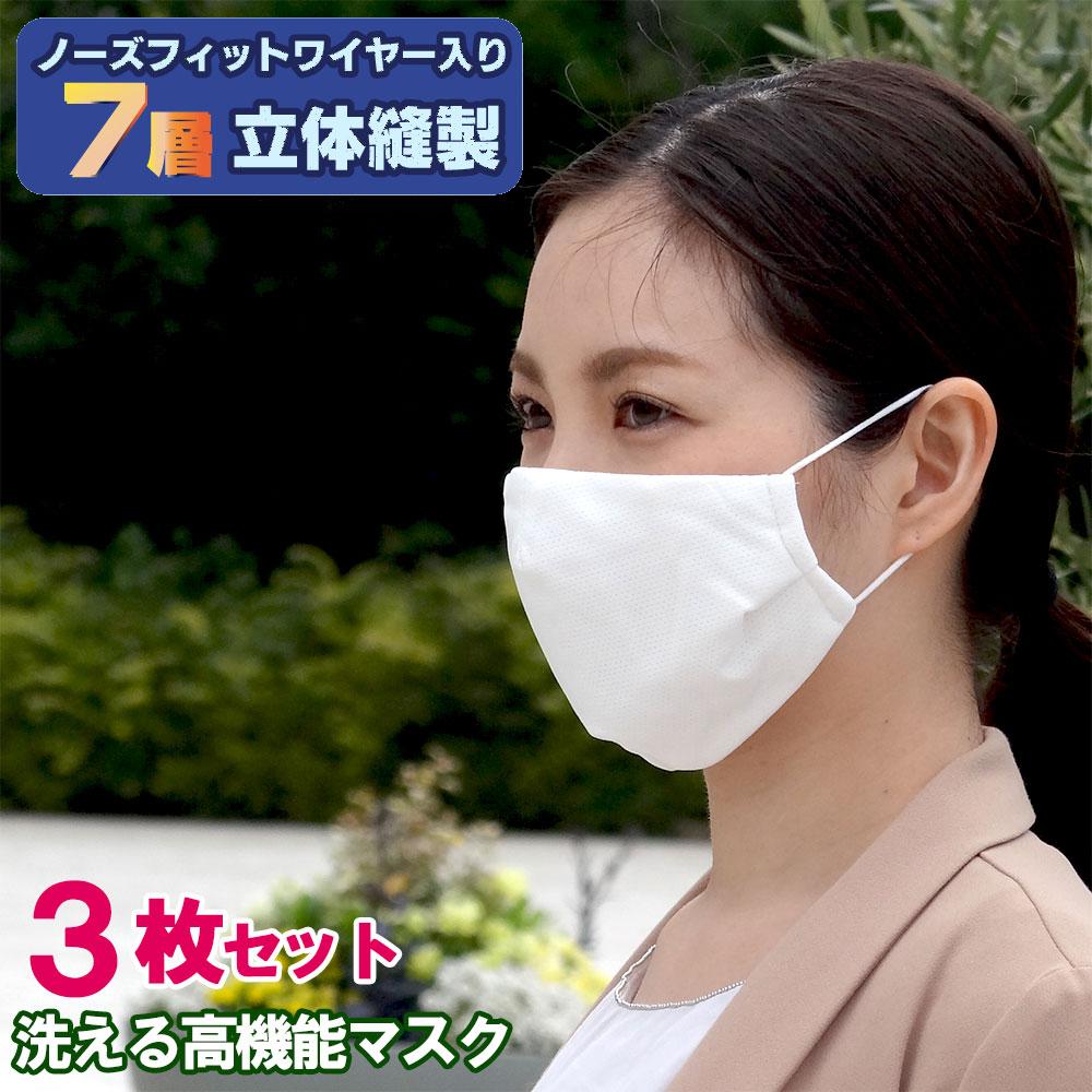 不 良品 マスク 布