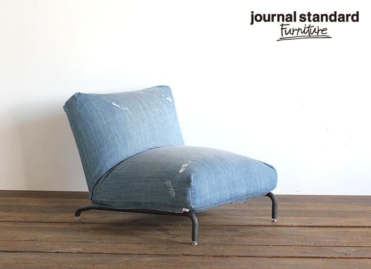 journal standard Furniture ジャーナルスタンダードファニチャー RODEZ SOFA 1P Damage DENIM COVER ロデソファ 1P ダメージデニムカバーカバーのみ)