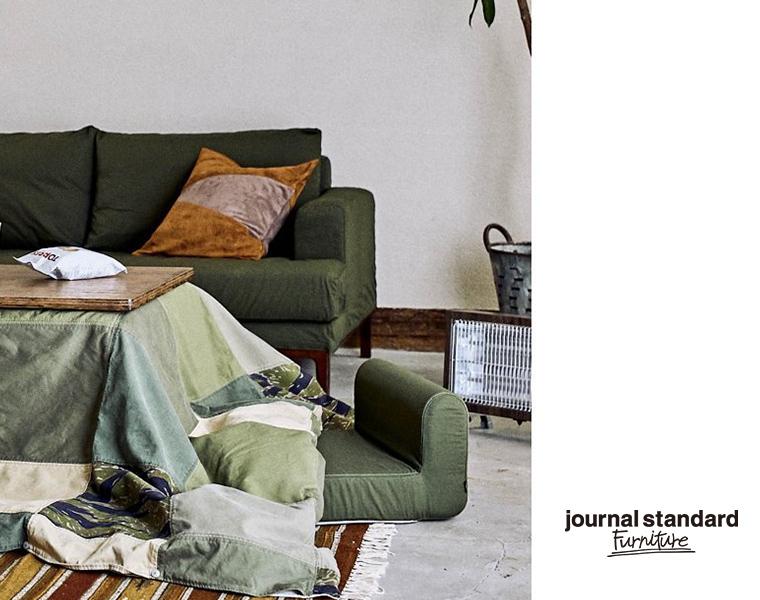 journal standard Furniture ジャーナルスタンダードファニチャー ZAISU CHAIR