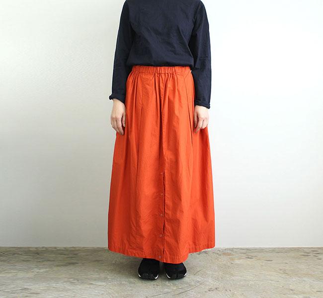 NAPRON ナプロン パンツスカート PANTS SKIRT NP-SK06-20S