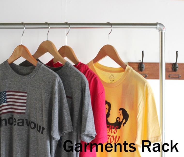 Garments Rack S ガーメンツラック S