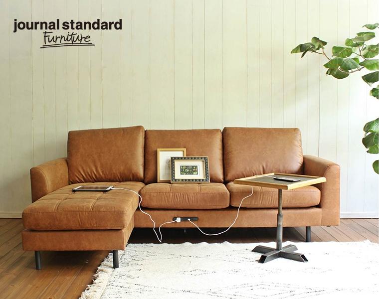 【値下げ】 journal standard Furniture ジャーナルスタンダードファニチャー 家具 PSF カウチソファ PSF COUCH SOFA, 小石原村 5478c724