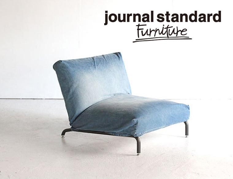 journal standard Furniture ジャーナルスタンダードファニチャー 家具 RODEZ CHAIR 1P COVER DENIM (カバーのみ)