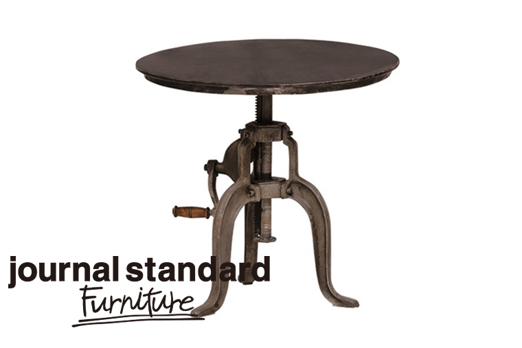 journal standard Furniture ジャーナルスタンダードファニチャー 家具 GUIDEL ATELIER TABLE ギデルアトリエテーブル