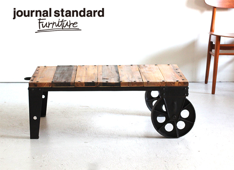 journal standard Furniture ジャーナルスタンダードファニチャー 家具 BRUGES DOLLY ブルージュドーリー