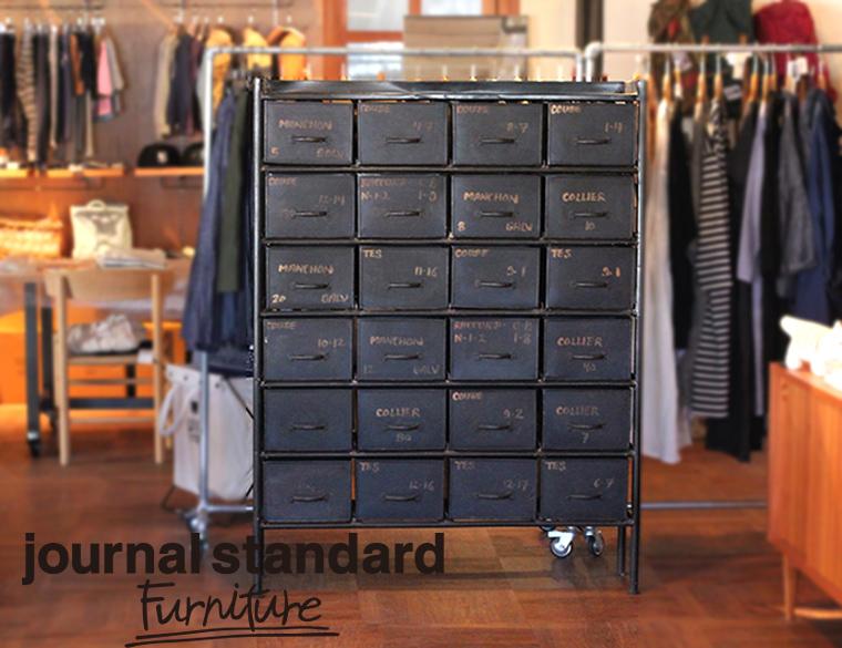 journal standard Furniture ジャーナルスタンダードファニチャー GUIDEL 24 DRAWERS CHEST ギデル24ドロワーズチェスト