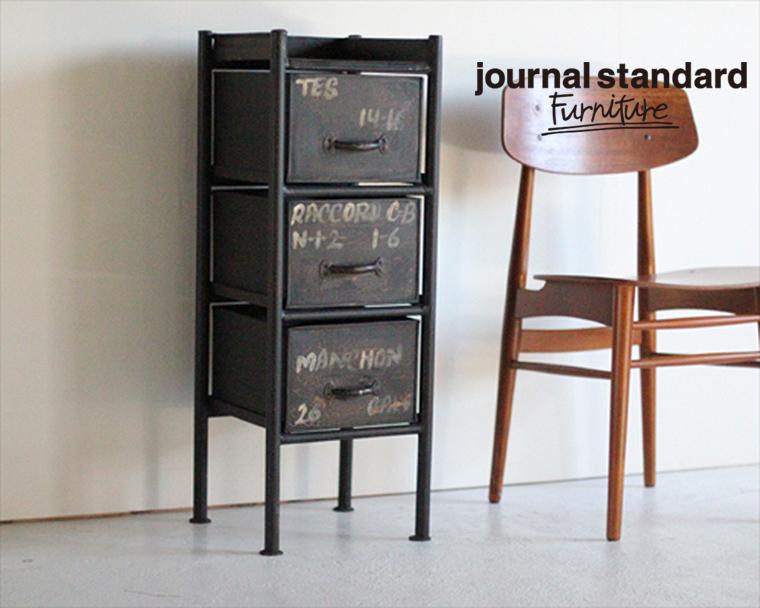 journal standard Furniture ジャーナルスタンダードファニチャー 家具 GUIDEL 3 DROWERS CHEST ギデル3ドロワーズチェスト