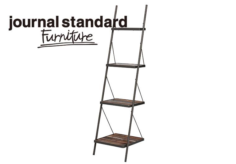 journal standard Furniture ジャーナルスタンダード CHINON LADDER SHELF  シノンラダーシェルフ