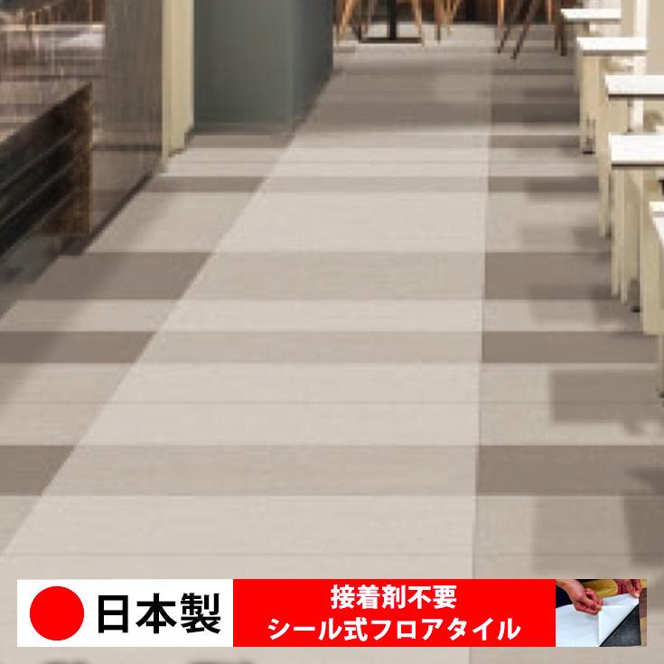 日本製 フロアタイル のり付き シール式フロアタイル シールタイプ 接着剤不要 手も汚れず女性や初心者も簡単に壁 壁紙 クロスや床に貼れる 自分でDIY 安い リフォーム 1枚価格 安心と信頼 WAGIC 置くだけ 自分で 床材 MS9732-9735 フローリング 大理石 店舗内装 セール品 クロス 塩ビタイル 貼る 取寄品 部屋 ストーン シンコール 木目 DIY 壁 白