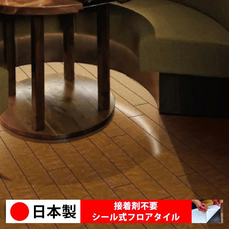 日本製 フロアタイル のり付き 大幅値下げランキング シール式フロアタイル シールタイプ 接着剤不要 手も汚れず女性や初心者も簡単に壁 壁紙 クロスや床に貼れる 自分でDIY 安い リフォーム 1ケース価格 WAGIC 置くだけ 自分で 床材 取寄品 貼る フローリング 壁 塩ビタイル シンコール 店舗内装 白 ストーン 部屋 MW9101-9102 クロス DIY 大理石 一部予約 木目
