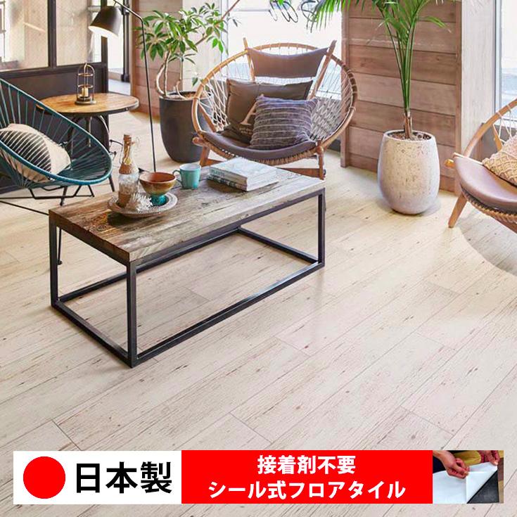 日本製 フロアタイル のり付き 公式ショップ シール式フロアタイル シールタイプ 接着剤不要 手も汚れず女性や初心者も簡単に壁 壁紙 クロスや床に貼れる 自分でDIY 安い リフォーム 1ケース価格 日本最大級の品揃え 15枚入り WAGIC 置くだけ 塩ビタイル 白 MW1518N ストーン 店舗内装 床材 クロス フローリング 壁 木目 部屋 シンコール 取寄品 大理石 DIY