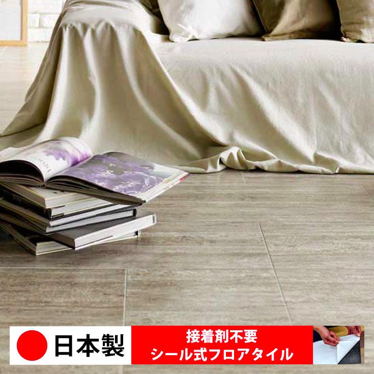 日本製 フロアタイル のり付き シール式フロアタイル シールタイプ アウトレット メーカー在庫限り品 接着剤不要 手も汚れず女性や初心者も簡単に壁 壁紙 クロスや床に貼れる 自分でDIY 安い リフォーム 1ケース価格 18枚入り WAGIC PST2031N-2033N 白 DIY クロス 東リ 店舗内装 大理石 部屋 置くだけ 塩ビタイル 木目 床材 フローリング ストーン 壁
