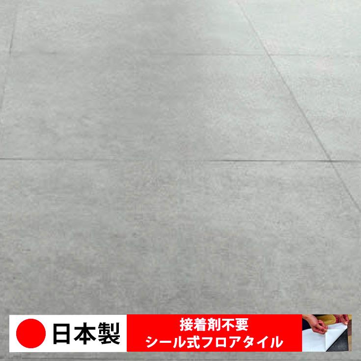 日本製 爆買いセール フロアタイル のり付き シール式フロアタイル シールタイプ 接着剤不要 手も汚れず女性や初心者も簡単に壁 壁紙 クロスや床に貼れる 自分でDIY 安い リフォーム 1ケース価格 14枚入り WAGIC 東リ フローリング 床材 置くだけ 塩ビタイル クロス 白 人気ブランド DIY PST2041N-2045N 部屋 木目 店舗内装 ストーン 大理石 壁