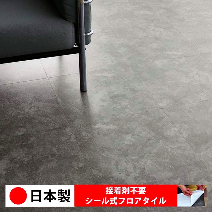 日本製 フロアタイル のり付き シール式フロアタイル シールタイプ 接着剤不要 手も汚れず女性や初心者も簡単に壁 壁紙 クロスや床に貼れる 自分でDIY 安い リフォーム 1ケース価格 14枚入り WAGIC 高価値 ストーン PST2056N-2057N DIY 東リ 壁 床材 クロス 木目 塩ビタイル 置くだけ 白 大理石 店舗内装 部屋 フローリング