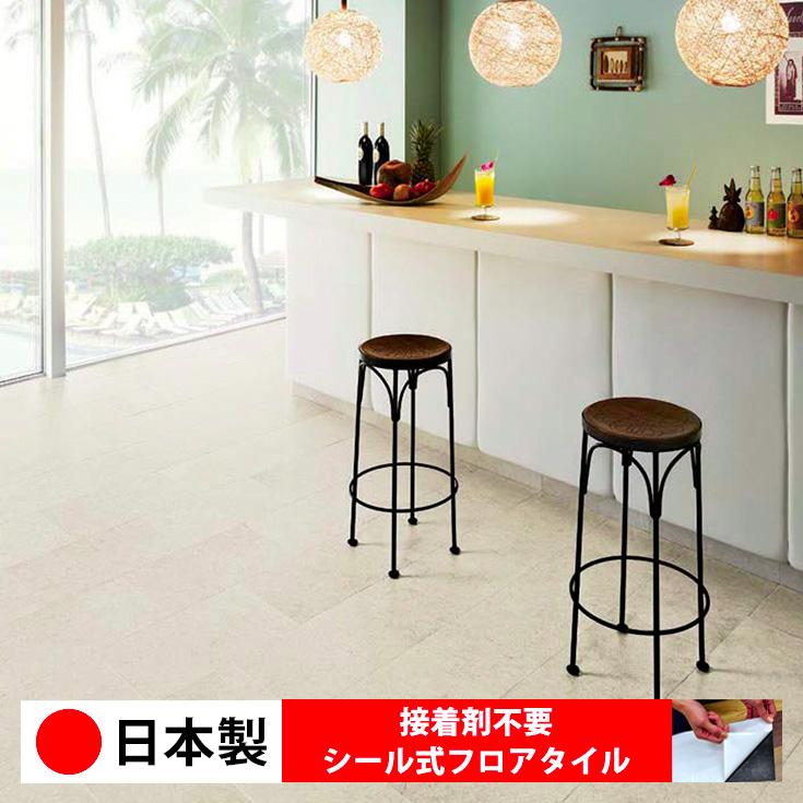 日本製 フロアタイル のり付き シール式フロアタイル シールタイプ 接着剤不要 手も汚れず女性や初心者も簡単に壁 壁紙 クロスや床に貼れる 自分でDIY 安い リフォーム 1ケース価格 20枚入り WAGIC 春の新作 格安 価格でご提供いたします 壁 部屋 木目 白 塩ビタイル 大理石 置くだけ PST2108N-2109N 店舗内装 床材 DIY フローリング ストーン 東リ クロス
