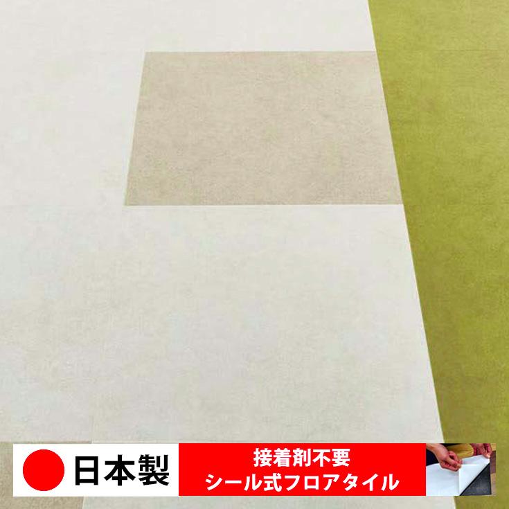 日本製 フロアタイル のり付き シール式フロアタイル シールタイプ 新作 新作続 接着剤不要 手も汚れず女性や初心者も簡単に壁 壁紙 クロスや床に貼れる 自分でDIY 安い リフォーム 1ケース価格 14枚入り WAGIC 塩ビタイル 店舗内装 白 フローリング PST2139N--2156N ストーン 部屋 DIY 壁 クロス 置くだけ 床材 木目 東リ 大理石