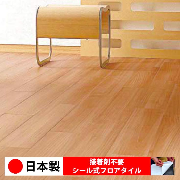 日本製 フロアタイル のり付き シール式フロアタイル シールタイプ 接着剤不要 手も汚れず女性や初心者も簡単に壁 壁紙 クロスや床に貼れる 自分でDIY 安い 40%OFFの激安セール リフォーム 1ケース価格 20枚入り WAGIC 2020A/W新作送料無料 置くだけ ストーン 床材 DIY フローリング PWT2426N-2427N 大理石 木目 白 壁 取寄品 店舗内装 クロス 東リ 塩ビタイル 部屋