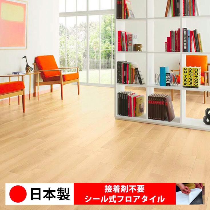 日本製 春の新作シューズ満載 フロアタイル のり付き シール式フロアタイル シールタイプ 接着剤不要 手も汚れず女性や初心者も簡単に壁 壁紙 クロスや床に貼れる 自分でDIY 安い リフォーム 1ケース価格 20枚入り WAGIC PWT2436N-2438N 床材 フローリング 塩ビタイル 大理石 東リ 壁 部屋 クロス 迅速な対応で商品をお届け致します DIY 木目 ストーン 置くだけ 店舗内装 白
