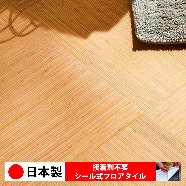 日本製 フロアタイル のり付き 流行のアイテム シール式フロアタイル シールタイプ 接着剤不要 手も汚れず女性や初心者も簡単に壁 壁紙 クロスや床に貼れる 自分でDIY 安い リフォーム 高級 1ケース価格 14枚入り WAGIC DIY 壁 塩ビタイル 木目 クロス 店舗内装 PWT2446N 白 ストーン フローリング 置くだけ 東リ 部屋 床材 大理石
