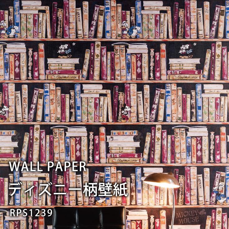 壁紙 のりなし 生のりなし クロス ルノンFRESH2016-2019Disney RPS1239A ディズニー キャラクター 壁 壁材 日本製 保護 補修 傷 傷防止 防汚 おしゃれ DIY 模様替え 貼り替え リフォーム リメイク お部屋 インテリア 通販■