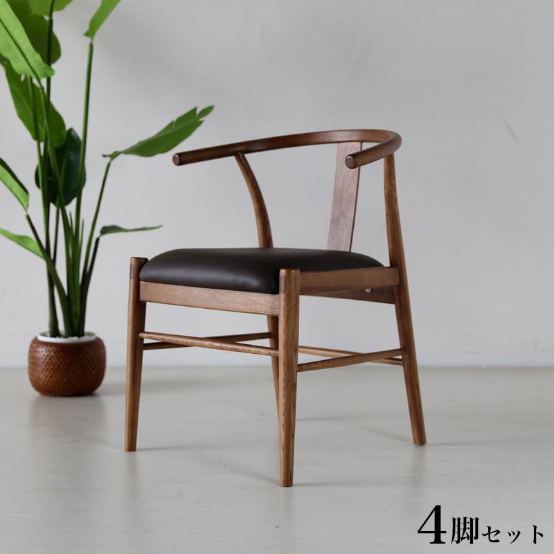 商品名| ATA ダイニングチェア 4脚セット Yチェアスタイル材 料| アッシュ無垢材/合皮サイズ| 幅55×奥行52.5×高さ71/座面高45cm完成品 北欧テイスト モダン 食卓椅子おしゃれ ダイニング 椅子 レザー 食卓イス