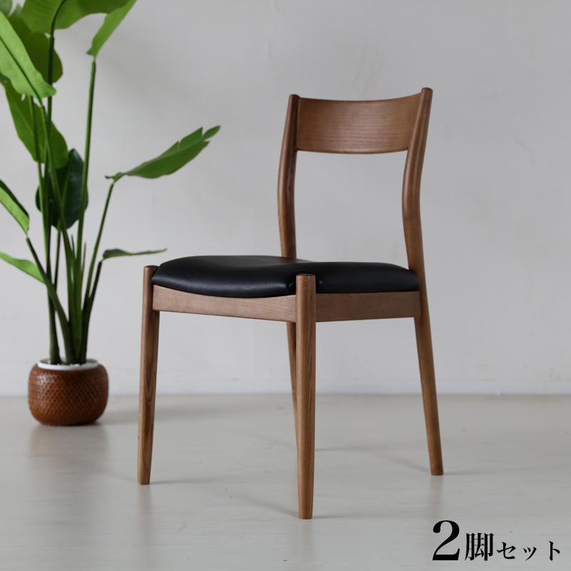 商品名| BTB ダイニングチェア 2脚セット材 料| アッシュ無垢材/合皮サイズ| 幅48.5×奥行51×高さ84.5/座面高48cm完成品 北欧テイスト モダン 食卓椅子 おしゃれ ダイニング 椅子 レザー 食卓イス