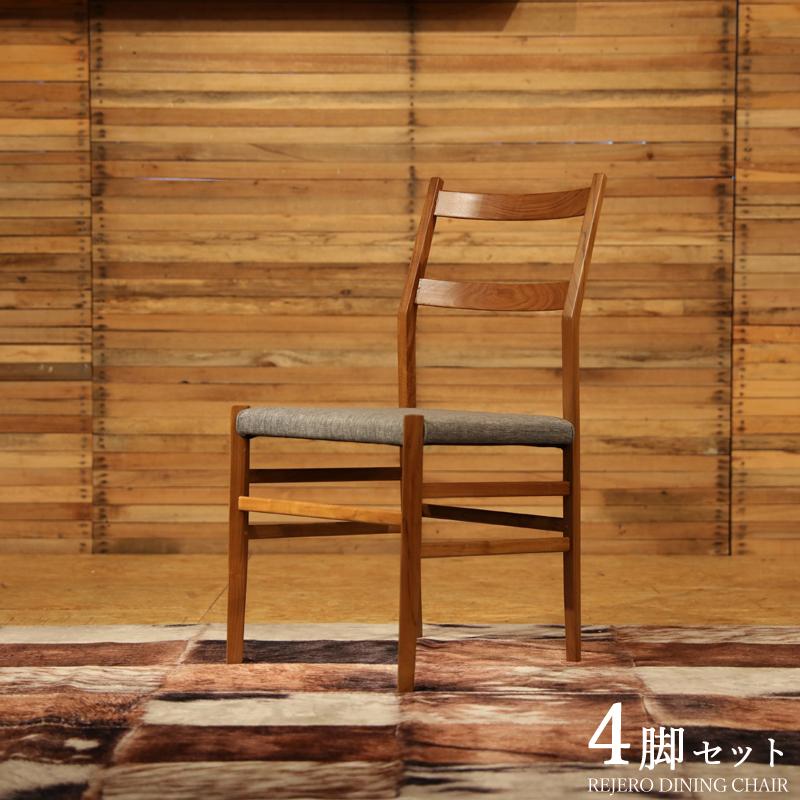 商品名|REJERO リジェロ ダイニングチェア 4脚セットカラー| チーク レッドブラウン色サイズ| 幅 52 奥行43 高さ84(座面45)cm北欧テイスト ウレタン塗装