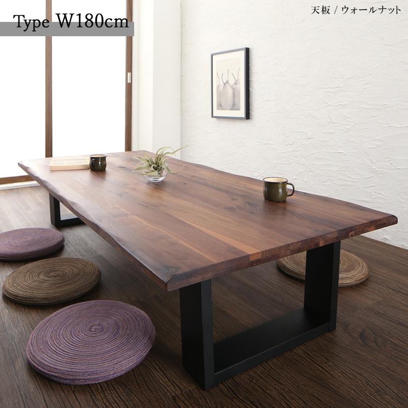 商品名| 座卓 AMK 幅180cm ローテーブル 和モダンサイズ| 幅 180 奥行 86 高さ 37 cmカラー| ウォールナット 無垢材生産国| 中国指定メーカー耳付き加工長方形 おしゃれ リビングテーブルシンプルモダン デザイン 大型