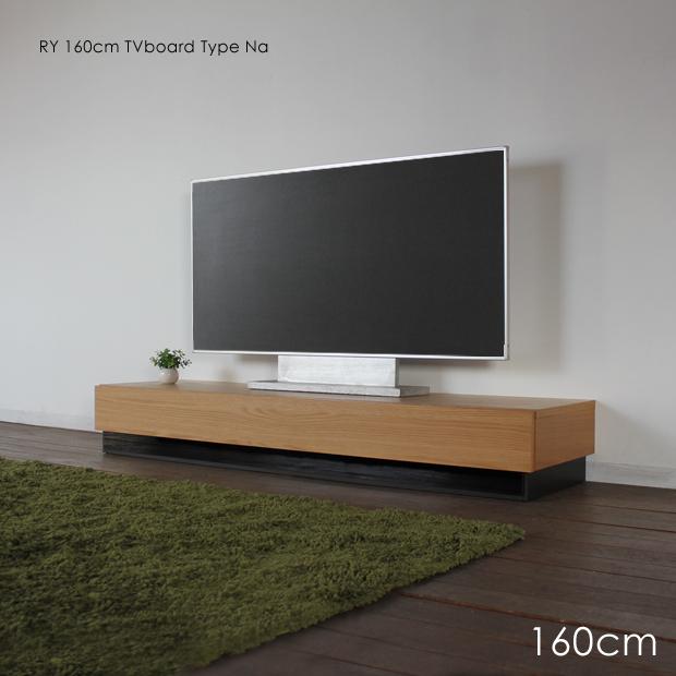RY-R テレビ台 160cm テレビボード ローボードナチュラル オーク幅 160 奥行45 高さ24cm北欧 収納付き TVボードおしゃれ シンプル 国産 日本製ミッドセンチュリーモダン