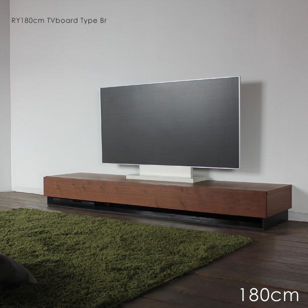 RY-R テレビ台 180cm テレビボード ローボードブラウン ウォールナット幅 180 奥行45 高さ24cm北欧 収納付き TVボード おしゃれ シンプル国産 日本製 送料無料 ロータイプ 低い 完成品