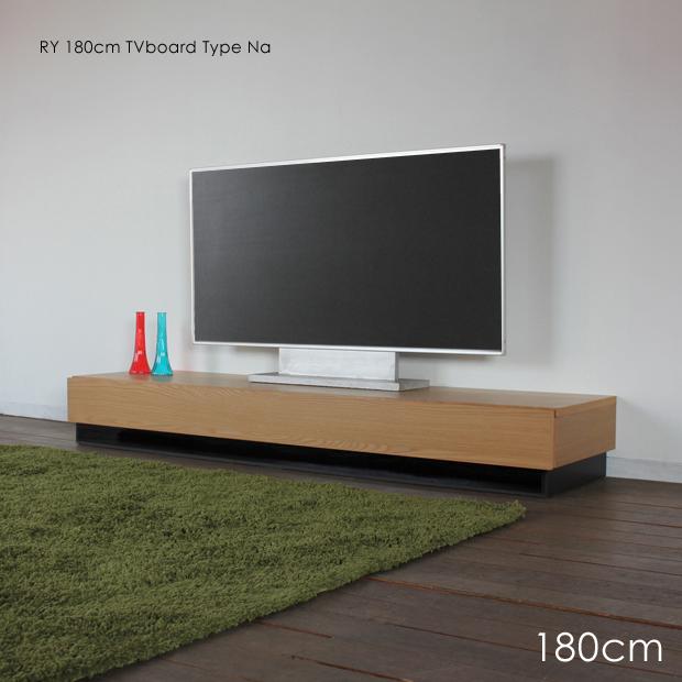 RY-R テレビ台 180cm テレビボード ローボードナチュラル オーク幅 180 奥行45 高さ24cm北欧 収納付き TVボード おしゃれ シンプル国産 日本製 送料無料 ロータイプ 低い 完成品