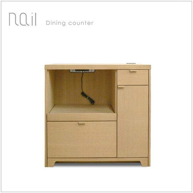 【在庫限りの数量限定セール】・ネイル ダイニングカウンター 85 ・北欧テイストのナチュラルモダンスタイル・レンジ台として使用できます・オープン部分に炊飯器等を収納できます・モダンリビング