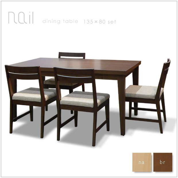 【在庫限りの数量限定セール】・ネイル ダイニングテーブル 135 5点セット ・テーブル + チェア4脚 ・北欧テイストのモダンスタイル・小引出し付き・天板はセラウッド塗装・モダンリビング※ナチュラル色は完売