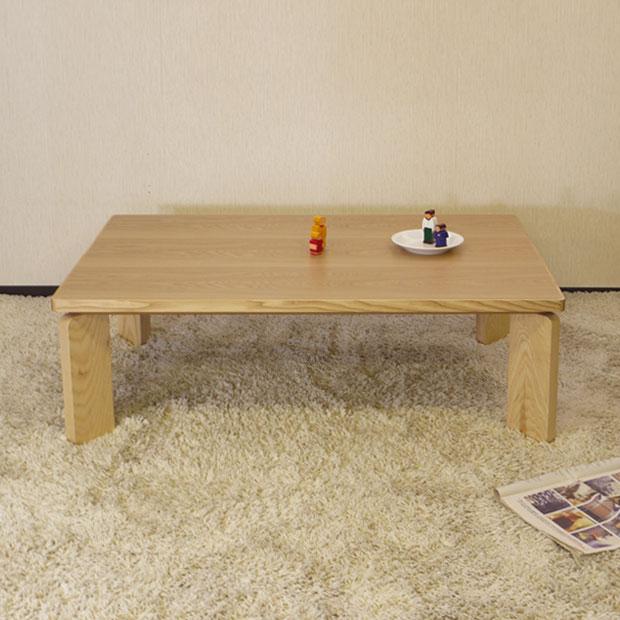 ・スタンド120 長方形 こたつ テーブル ・オリジナル コタツ・センターテーブル ナチュラル・幅120cm リビングテーブル コタツ・丸みのあるかわいいデザインの脚です・こたつ おしゃれ・北欧 ジャパニーズモダン 日本製 座卓 和モダン