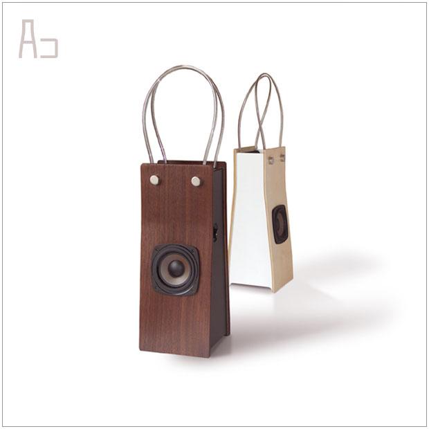 ・Aコ モバイルスピーカー・シンプルモダン北欧デザイン ・デザイン家電製品・木製コンパクトスピーカー・パソコン、テレビ、i-pod、MP3対応・国産 日本製 高品質