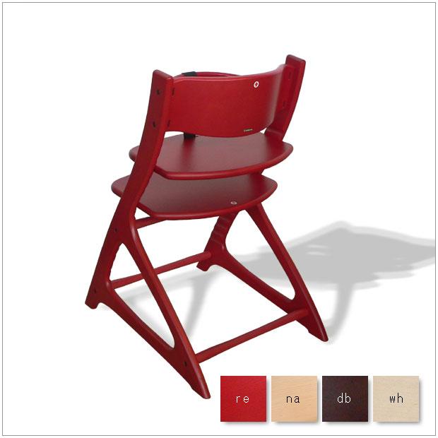 ・マテリナ ベビーチェアーガードタイプ・シンプルで北欧ナチュラルなグッドデザイン・丸みがかわいいお子様椅子・赤ちゃんキッズ子供椅子・学習デスクチェア